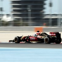 lotus test in bahrein
